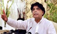 Nisar says has nothing to do with Panama JIT