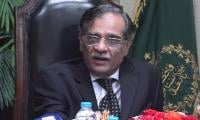 I had talked about NewsLeaks JIT: CJP