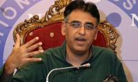 PTI govt to consider changes in economic team: Asad Umar