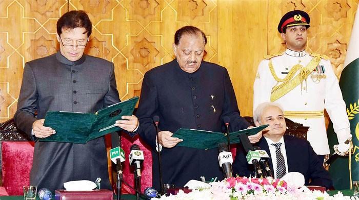 Imran Khan takes oath as PM