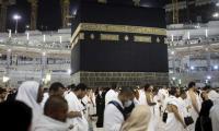More than 2m Muslims begin Haj pilgrimage