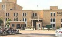 ECP approves voting for overseas Pakistanis