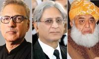 Presidential election: ECP approves nominations of Alvi, Aitzaz, Fazl
