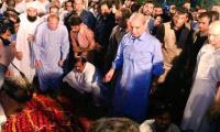 Begum Kulsoom laid to rest at Jati Umra