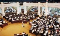 Rs23.17 bn KP supplementary budget presented