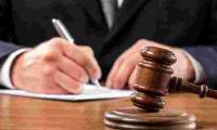 Judicial space