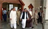 Imran arrives in Saudi Arabia