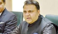 Accountability process to be intensified: Fawad Ch