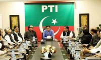 Violation of Anita Turab case becomes a norm in PTI govt