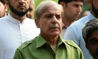 Jail is jail, will have to face hardships: Shahbaz