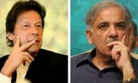 PM, Shahbaz to discuss hiring of two ECP members