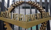 ADB approves $75m loan to improve KP roads