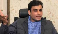 NAB wasn't informed Hamza's name put on ECL on its recommendation