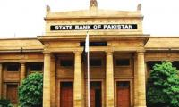 SBP advises Islamic banks to tap underserved sectors