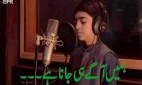 ISPR releases song to pay tribute to APS martyrs