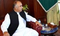 Arms manufacturing at Darra Adamkhel to be developed into industry: governor