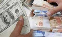 Fitch says SBP likely to devalue rupee in coming months