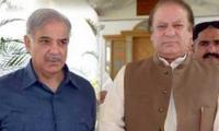 Shahbaz freed, Nawaz shifted to Jinnah Hospital from jail