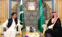 MBS visit: No mention of manpower export to S Arabia in MoUs