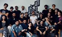 Geo Entertainment to launch another film 'Laal Kabootar'