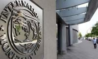 IMF admits 'major developments' ahead of bailout