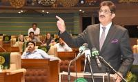 Rs109 billion announced for law and order