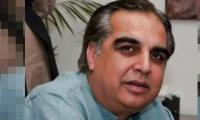 Requisition for current PA session had five fake signatures: Ismail