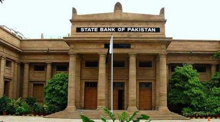 Policy rate raised by 100 basis points to 13.25pc: Inflation higher than previously projected, says SBP