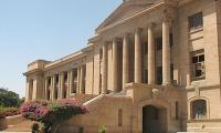 SHC extends interim bail of former home minister in corruption inquiry