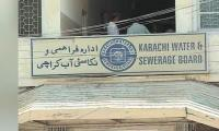 Rain severely damaged sewerage infrastructure of Karachi: KWSB