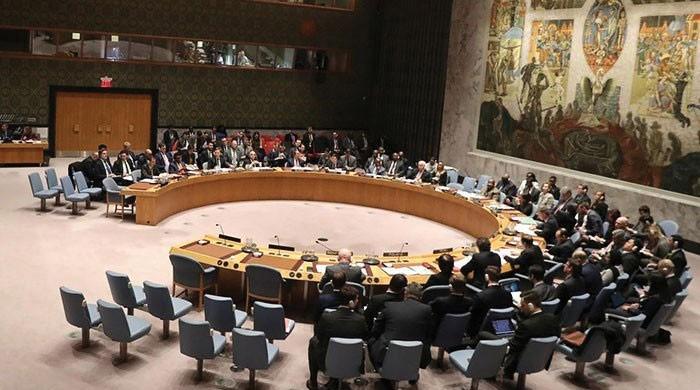 Kashmir is an international dispute: UN