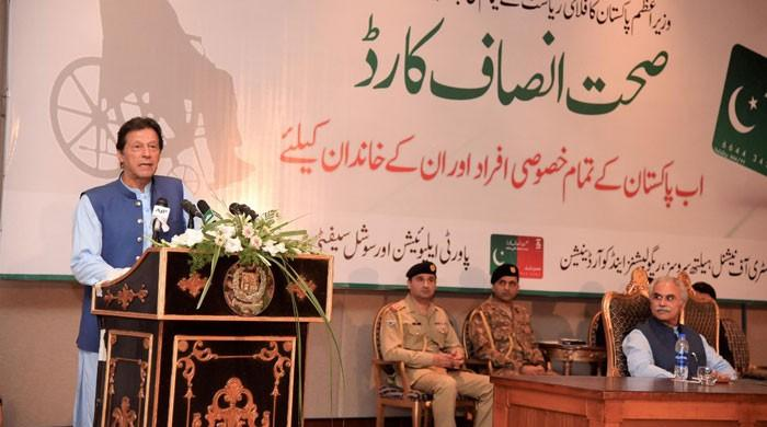 Pakistan not created to make 'Asian tiger': Imran