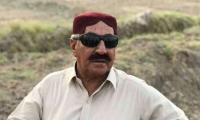 BNP's Amanullah Zehri among four killed in Khuzdar attack