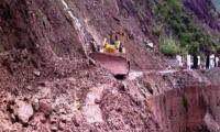Seven buried alive in AJK land sliding