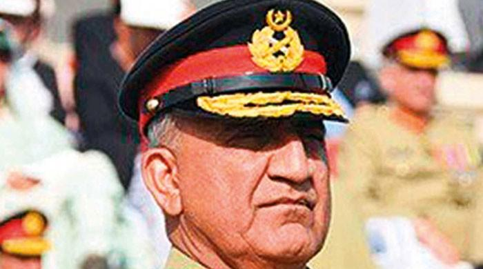 President to issue formal notification of Gen Bajwa's fresh appointment