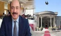 Multan video scandal: What did Judge Arshad Malik tell FIA team?
