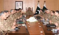20 serving generals of Pak Army will retire till Nov 2022