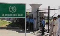 IHC orders to repatriate Judge Arshad Malik over misconduct