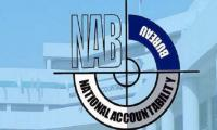 Fake accounts case: NAB claims access to official record