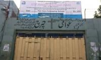 No public school for over 45,000 children of Essa Nagri