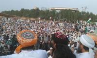 JUI-F leaders, workers booked for staging sit-in
