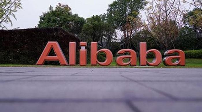 Alibaba eyes $12.9bln Hong Kong IPO after setting price