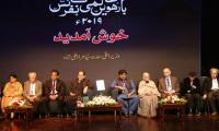 Many answer the call of Urdu as it's time again to cherish literature