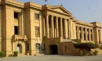 Police have no capability to match suspects' faces with CCTV footage, SHC told