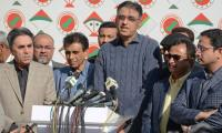 Govt-MQM talks likely to make headway