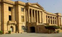 SHC seeks report on data protection laws