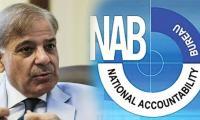 Shahbaz Sharif skips NAB appearance