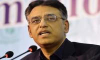 Asad Umar, Sindh governor review federally-funded projects for Sindh