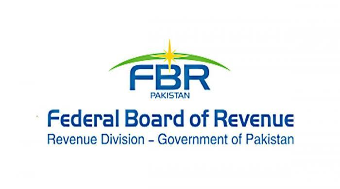 FBR, Customs developing reforms plan for revenue generation