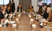 Special NCOC meeting in Lahore today